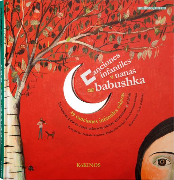 canciones-infantiles-y-nanas-babuska_l